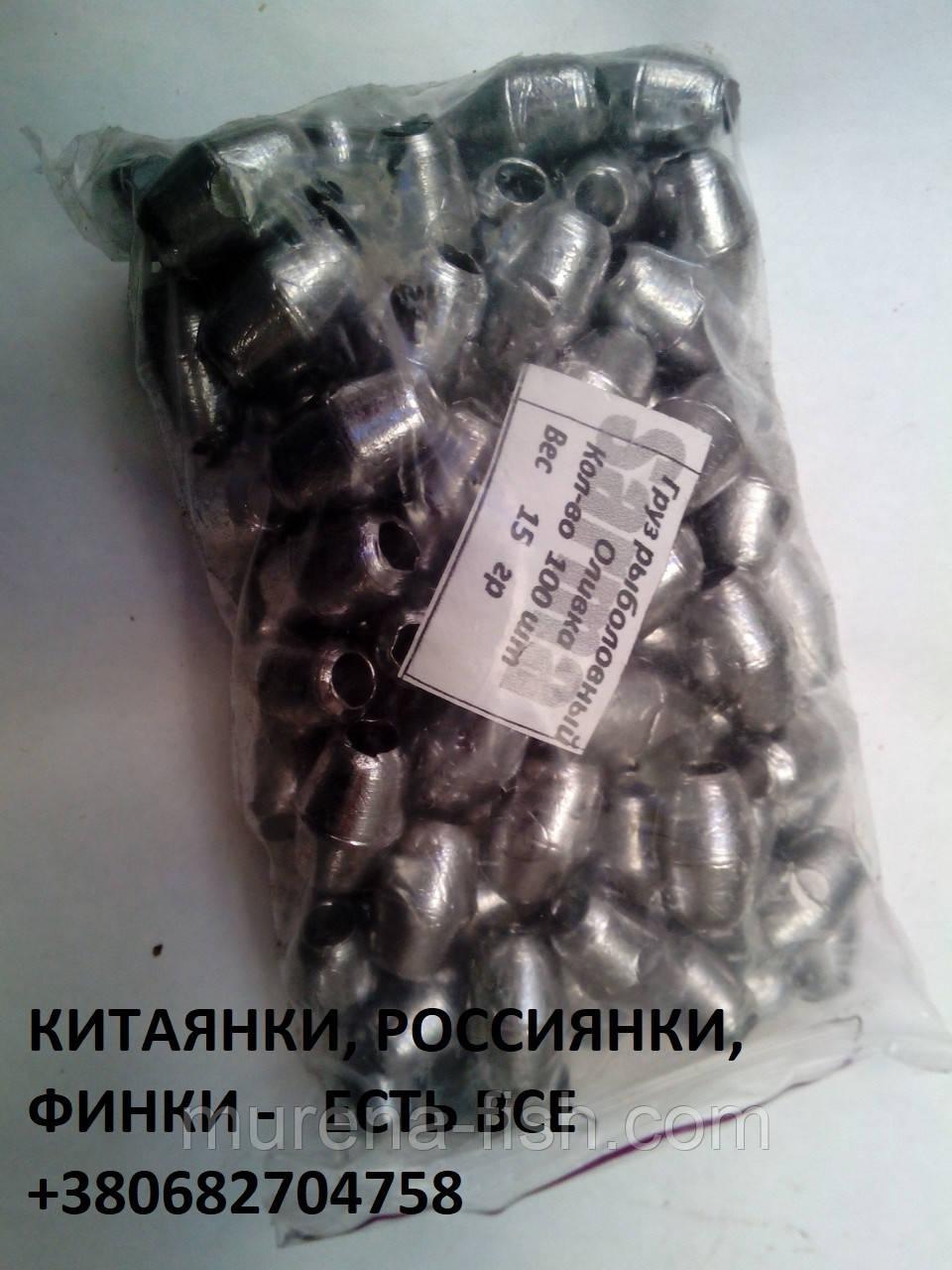 Вантаж наскрізний Олива 15 грам (100 шт.\уп.)