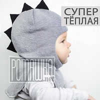 Зимняя р 46-48 10-18 мес термо детская шапка шлем балаклава капор для на мальчика зима Динозавр 5088 Серый 48