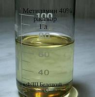 Метиламин 40% раствор