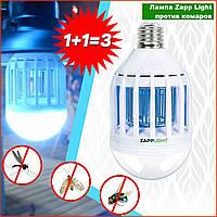 Антимоскитная светодиодная лампочка ловушка уничтожитель Zapp Light 2 в 1 против комаров мух мошек фумигатор