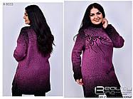 Женский длинный тёплый  свитер больших размеров в 4-х цветах с 54 по 58 размер, фото 2