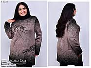 Женский длинный тёплый  свитер больших размеров в 4-х цветах с 54 по 58 размер, фото 3
