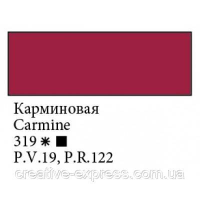 Фарба акрилова, Кармінова, 220мл, Ладога