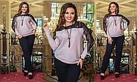 Брючный костюм женский Турецкий креп дайвинг и люрекс  с вставками гипюра Размер 48 50 52 54 56 58, фото 1
