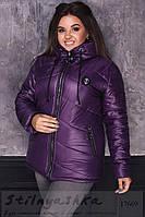 Большая куртка на овчине баклажан, фото 1