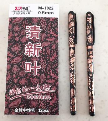 Ручка гелевая дизайнерская 0,5 mm