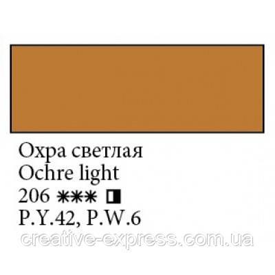 Фарба акрилова, Охра світла, 220мл, Ладога, фото 2