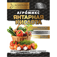 Регулятор росту Бурштинова кислота Янтарная кислота 2 г ТМ Агромаксі