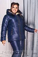 Большая куртка на овчине синяя, фото 1