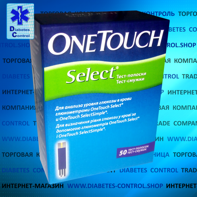Тест-смужки для глюкометра One Touch Select / Ван Тач Селект 50 шт.