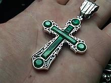 Срібний хрест з малахітом