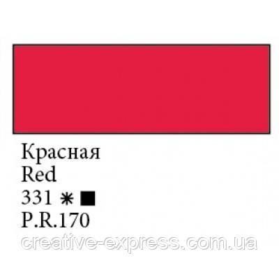 Фарба акрилова, Червона, 220мл, Ладога