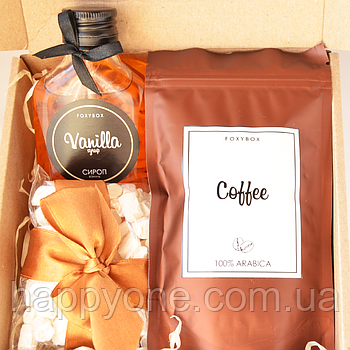 Подарочный набор CoffeBox Brown