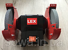 ✔️ Точило Lex LXBG18  _  200мм, 1800Вт, фото 2