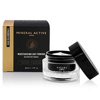 Крем питательный для кожи лица с натуральными маслами, 50 мл, Satara Dead Sea