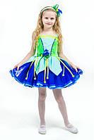 Детский карнавальный костюм для девочки Колокольчик «Лесной» 115-125 см, голубой, фото 1