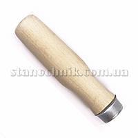 Ручка для напильника L=115 мм форма В (дерево)