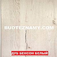 Панель ПВХ ламинированная Дуб Бенсон Белый 250х2700х6 мм, Decomax.