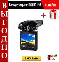 Видеорегистратор DVR HD - 198