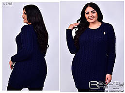 Женский длинный тёплый  свитер вязаный косами больших размеров в 3-х цветах с 52 по 58 размер