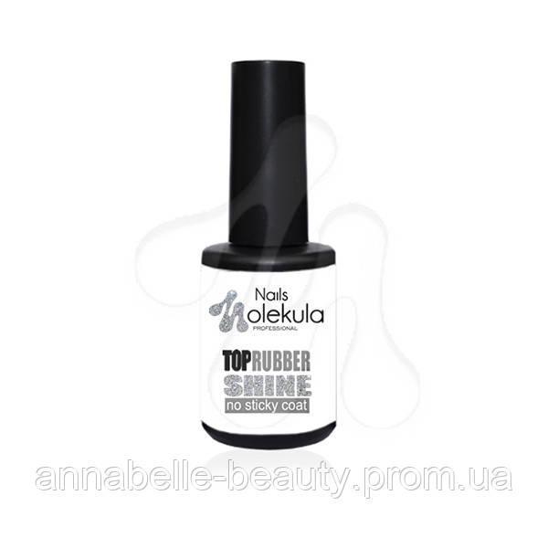 Molekula Top Rubber SHINE no sticky - Каучуковый топ с блеском без липкого слоя 12мл