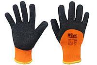 Перчатки зимние вспененный латекс