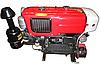 Двигатель дизельный ДД195ВЭ