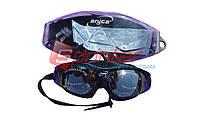 Очки для плавания, силикон. WG61A