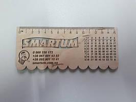 Лінійки з логотипом компанії з фанери