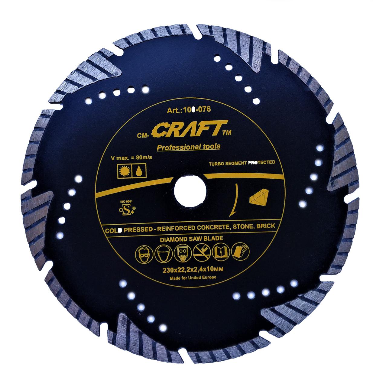 Диск відрізний алмазний Craft  turbo segment protekted 230*22.2*2.4*10мм - сух/мокр глиб різ каменю