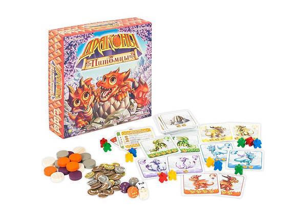 Настольная игра Драконы-питомцы (Dragon Pets), фото 2