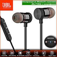 Беспроводные вакуумные наушники JBL T180A Bluetooth магнитные с микрофоном гарнитура микрофон телефон блютуз