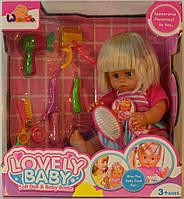 Baby Born пупс Беби борн 50665