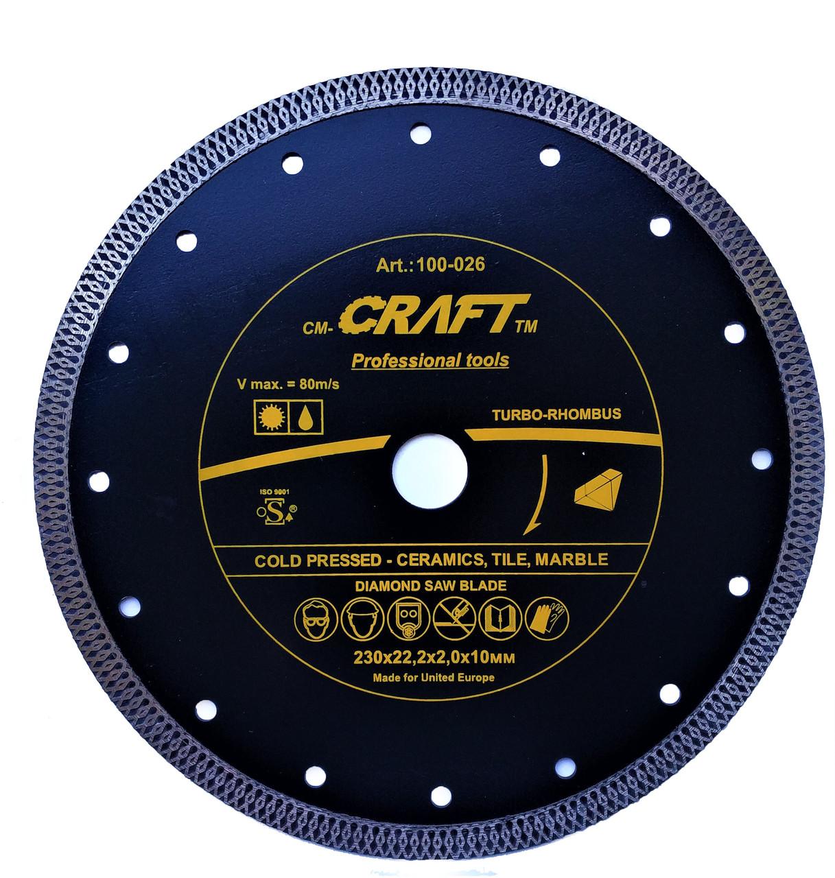 126 Диск CRAFT алмазний із ромбоподібним різцем 230*22,2*2,0*10мм - мокр/сух різ кахель/керам/марм