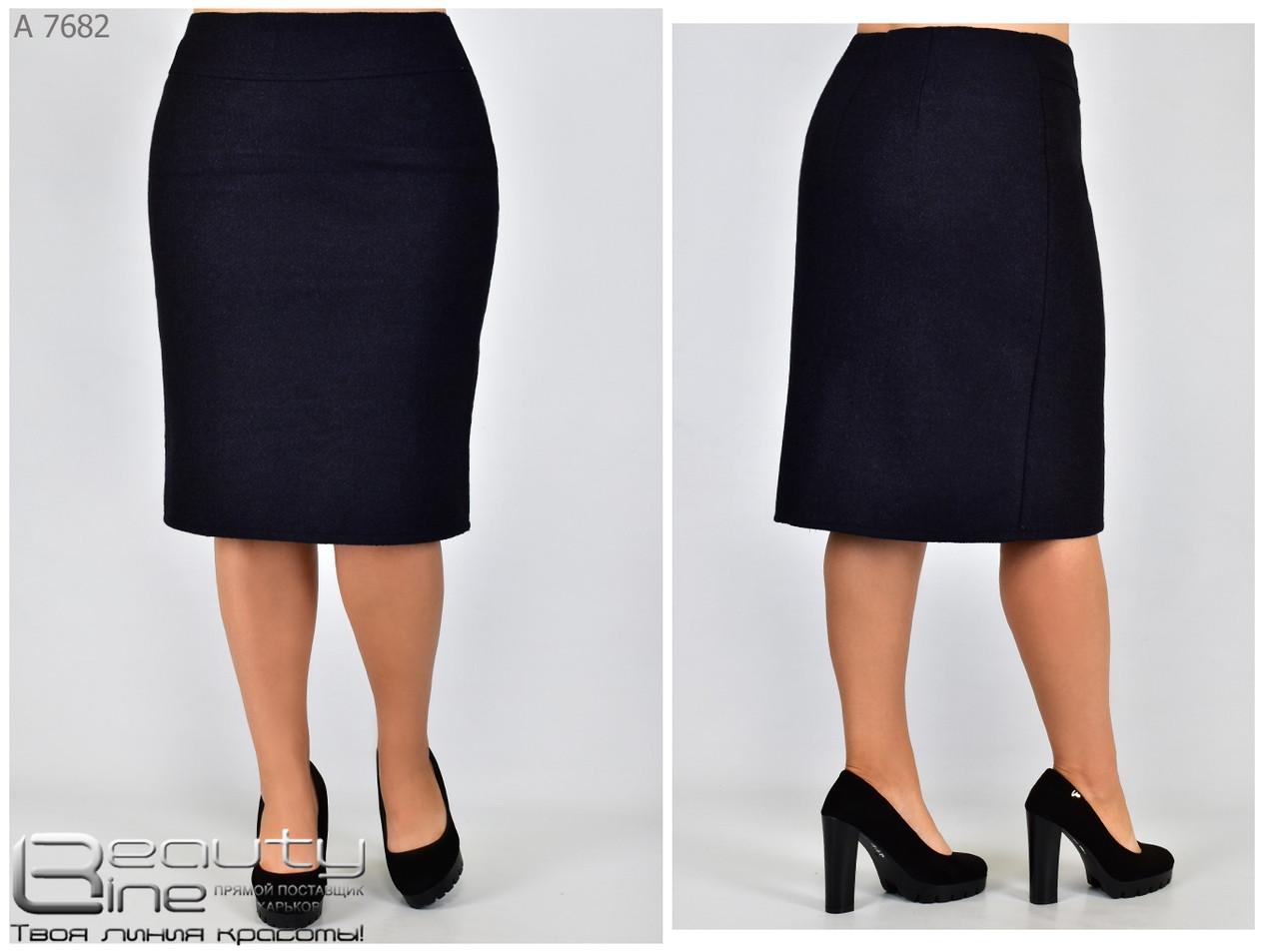 Тёплая женская классическая  юбка из букле  батал с 50 по 58 размер