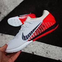 Футзалки Nike Mercurial Vapor 13 Pro Neymar IC (39-45)