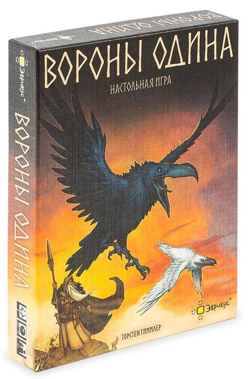 Настольная игра Вороны Одина (Odin's Ravens)