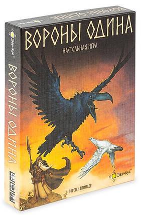 Настольная игра Вороны Одина (Odin's Ravens), фото 2