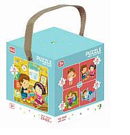 """Пазл DoDo 4в1 """"Мой День"""" 300130, детская игрушка, подарок для ребенка"""
