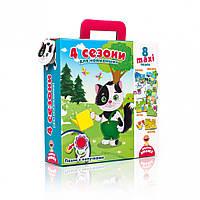 """Пазл с липучками для самых маленьких VT2907 ( """"4 сезона"""" (укр)), детская игрушка, подарок для ребенка"""