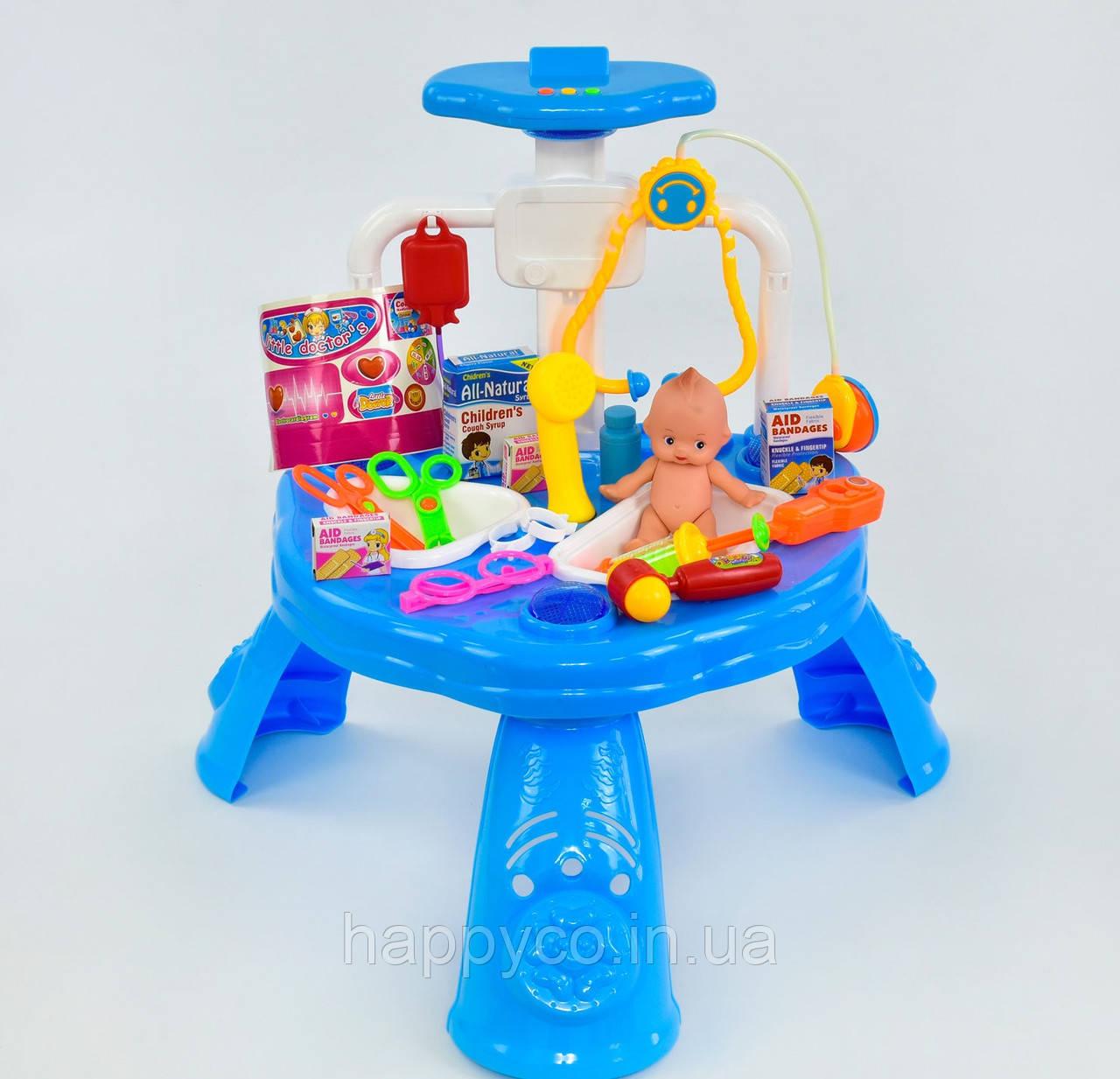 Детский игровой набор Доктор 33 предмета, музыкальный, подсветка