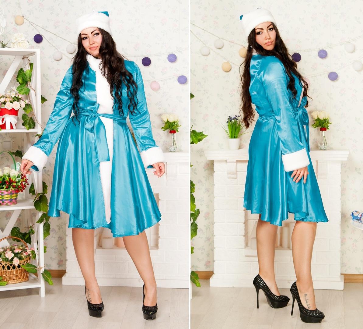 Женский костюм Снегурочки атласный  для взрослых
