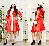 Женский костюм Снегурочки атласный  для взрослых, фото 2