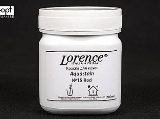 Краска для гладкой кожи Aquastain (Lorence) 200мл цв. красный (#15)