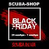 Черная Пятница 2019 (Black Friday) в SCUBA-SHOP