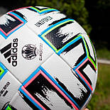Футбольний м'яч Adidas PRO UNIFORIA, фото 2