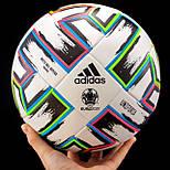Футбольний м'яч Adidas PRO UNIFORIA, фото 3