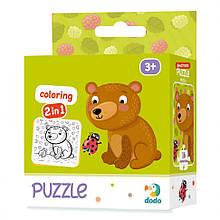 Пазл DoDo 2в1 Медвеженок 300120, детская игрушка, подарок для ребенка