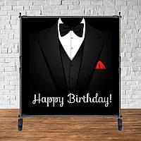 Продажа Баннера - Фотозона (виниловый баннер) на день рождения 2х2м, Джентльмен -