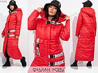 Длинное пальто oversize с капюшоном на молнии Размеры: размеры: ONE SIZE